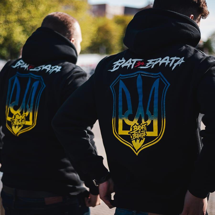 UKR Patriot Hoodie